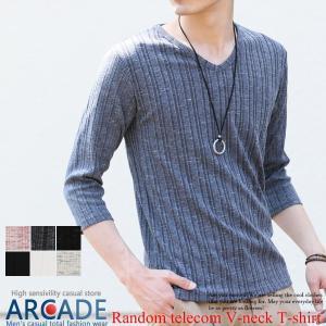 ランダムテレコ 杢 無地 Vネック Tシャツ メンズ 七分袖 Vネック 七分袖 カットソー メンズ|arcade