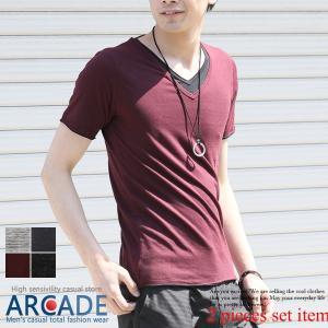 半袖Tシャツ メンズ 2枚組 重ね着 Tシャツ 半袖 Vネック トップス インナー 杢 2019 夏 新作|arcade