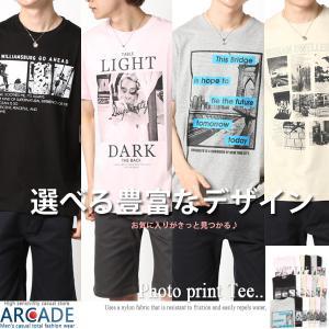 Tシャツ メンズ 半袖 フォトデザイン 綿100% 全20柄 2021 夏 新作|ARCADE