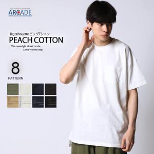 Tシャツ メンズ BIG TEE 選べる18種 半袖 ビッグシルエット 無地T ヘビーウェイト ドロップショルダー 2021 春夏|ARCADE
