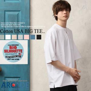 Tシャツ メンズ 半袖 ビッグシルエット ヘビーウェイト コットンUSA 綿100% 2021 春 夏 新作|ARCADE