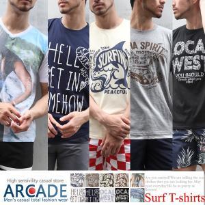 争奪ワンコインセール サーフTシャツ Tシャツ メンズ プリントTシャツ アメカジ Tシャツ カットソー arcade
