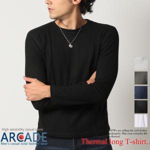 ロンT 7分袖 人気 4万枚完売 サーマル ロングTシャツ メンズ ワッフル Tシャツ カットソー トップス メンズ プルオーバーシャツ メンズ|arcade