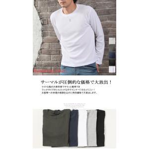 ロンT メンズ 人気 4万枚完売 サーマル ロングTシャツ メンズ ワッフル Tシャツ カットソー トップス メンズ 2019 秋 冬|arcade|02