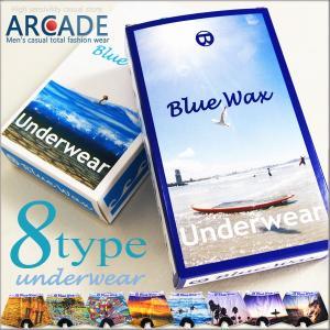 BlueWax ボクサーパンツ ボクサーブリーフ メンズ サーフ 下着 インナー アンダーウェア|arcade
