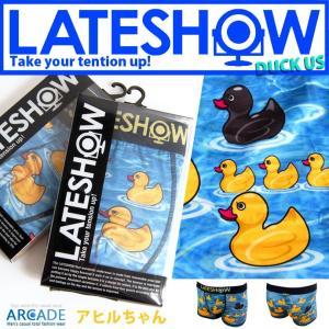 ボクサーパンツ メンズ ボクサーブリーフ【LATE SHOW/レイトショー】キャラクター アヒルちゃん あひる|arcade