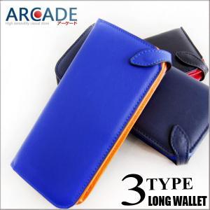セール フェイクレザーウォレット/ラウンドジップ/財布/メンズ/長財布/メンズ|arcade