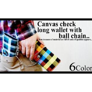 財布 コインケース/財布さいふサイフ/メンズ/長財布/メンズ/財布 コインケース|arcade|02