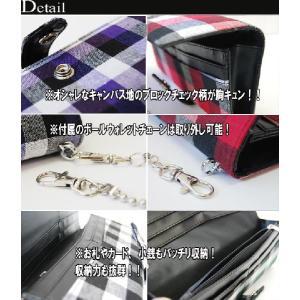 財布 コインケース/財布さいふサイフ/メンズ/長財布/メンズ/財布 コインケース|arcade|03