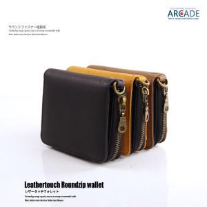 財布 メンズ 短財布(小銭入れあり)レザータッチ ラウンドファスナー 二つ折り|arcade