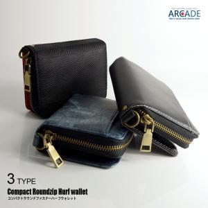 財布 メンズ 短財布(小銭入れあり)ミニ財布 二つ折り コンパクト|arcade