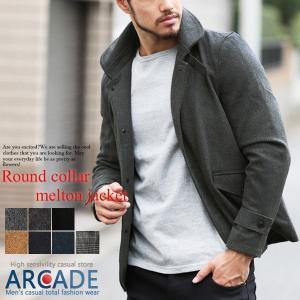 人気ジャケット メンズ ラウンドカラーシングルジャケット テーラードジャケット 2016 秋 冬 新作