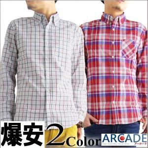 長袖シャツ カジュアルシャツ ボタンダウン メンズ  チェックシャツ|arcade