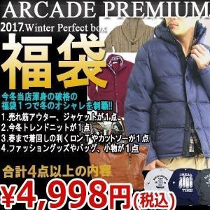 福袋 2019 ARCADE 数量限定 新春 福袋 メンズ 迎春プレミアム 破格の豪華4点以上セット|arcade