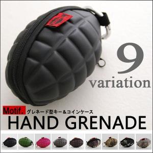 ハンドグレネード型/手榴弾 キーケース/コインケース/小物入れ|arcade
