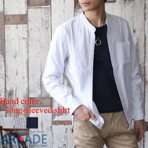 バンドカラー ストレッチ 長袖 シャツ メンズ シアサッカー 薄手 カジュアルシャツ 白シャツ ストライプ|arcade