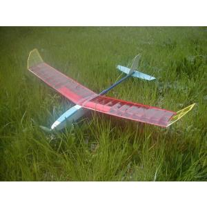 ハンドランチグライダー コンパクト バルサキット