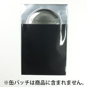 個包装用不透明袋(黒OPP袋)の商品画像