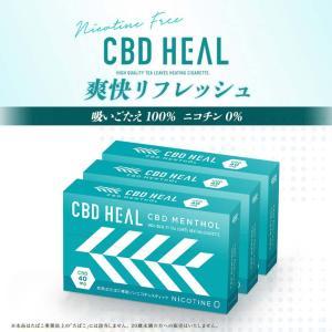 CBDヒール 加熱式スティック 電子タバコお試し3箱セット CBD+茶葉  ニコチン0 禁煙グッズ ...