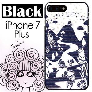ScoLar スカラー iPhone7 Plus ブラック ケース 影絵 虎とライオン ネイビー か...