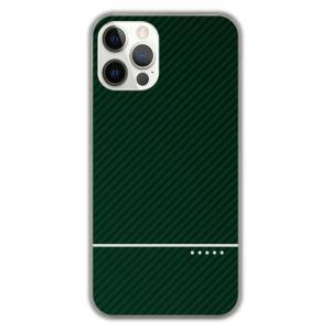 cb5734b7b6 スマホカバー iPhone5s iPhone5 docomo au softbank スマホケース アークデザイン カーボン グリーン ハードケース  クリア ケース カバー