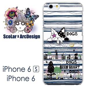 iPhone6s/6 ケース カバー ScoLar スカラー iphoneケース ドッグ 街並みシル...