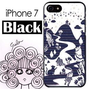 ScoLar スカラー iPhone7 ブラック ケース 影絵 虎とライオン ネイビー かわいいデザ...