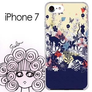 iPhone7 ケース カバー ScoLar スカラー iphoneケース ネコ スカラー花蝶プリン...