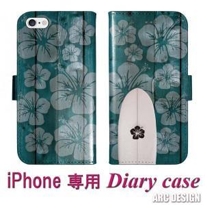 【割引クーポン有】 手帳型 スマホケース iPhone11 11pro XR XS iPhone7 ...