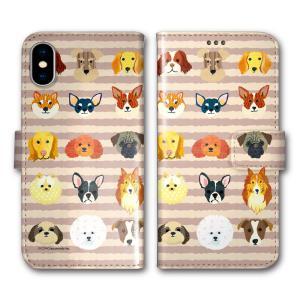 iPhone11 ケース 手帳型 iPhone XR iPhone XS iPhone7 iPhon...