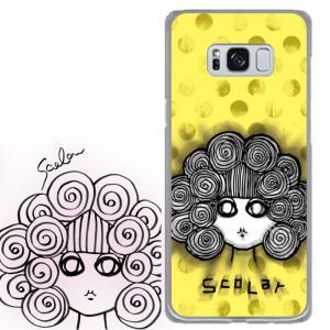 ScoLar スカラー オリジナルデザインのスマートフォンケース  ご注文される際は 数量 発送方法...