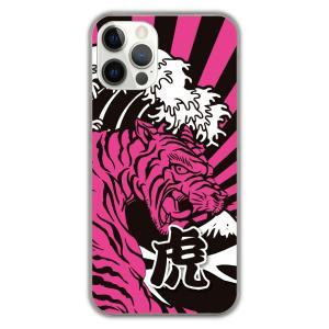 【対応機種】iPhoneXR iPhoneXS Max iPhoneX iPhone8 iPhone...