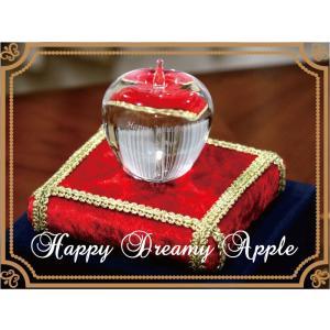 幸せのりんごHappyDreamyApple 彫刻込 プロポーズ リングピロー お誕生日 記念日