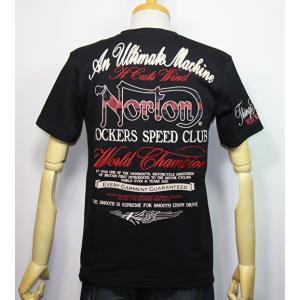 Norton ノートン 服 吸水速乾 チェーン刺繍 半袖Tシャツ 192N1020【ブラック】(2008)新品/送料無料|arches