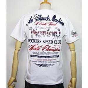Norton ノートン 服 吸水速乾 チェーン刺繍 半袖Tシャツ 192N1020【ホワイト】(2009)新品/送料無料|arches