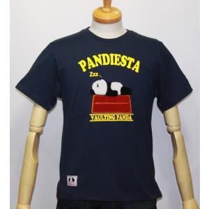 和柄/錦 パンダ( PANDIESTA JAPAN) スリーピングパンディエスタ半袖Tシャツ (品番525220)【ネイビー】(1606)新品/送料無料|arches