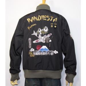 PANDIESTA JAPAN(パンディエスタ)タンデム零戦リバーシブル MA-1 フライトジャケット 598209【ブラック】(1904)新品 送料無料|arches