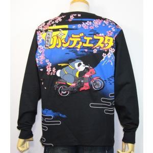 PANDIESTA JAPAN(パンディエスタ)熊猫忍者長袖Tシャツ  598212【ブラック】(1913)新品 送料無料|arches