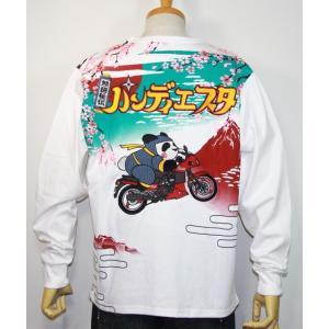 PANDIESTA JAPAN(パンディエスタ)熊猫忍者長袖Tシャツ  598212【ホワイト】(1914)新品 送料無料|arches