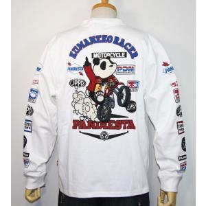 PANDIESTA JAPAN(パンディエスタ)熊猫レーサー長袖Tシャツ  598852【ホワイト】(1911)新品 送料無料|arches