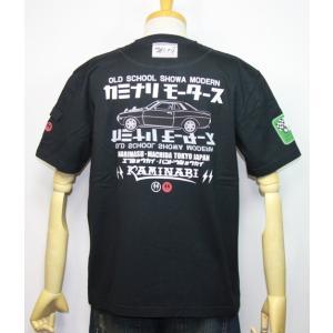 カミナリモータース KAMINARI(カミナリ) 雷 エフ商会 旧車 『ダルマシャドウ・セリカTA2型反影ロゴ』半袖Tシャツ KMT-181【ブラック】(1969)新品|arches