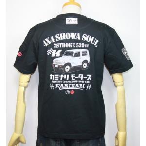 カミナリモータース KAMINARI(カミナリ) 雷 エフ商会 旧車 『2STROKE 539cc ジムニー』半袖Tシャツ KMT-184【ブラック】(1983)新品|arches