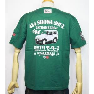 カミナリモータース KAMINARI(カミナリ) 雷 エフ商会 旧車 『2STROKE 539cc ジムニー』半袖Tシャツ KMT-184【グリーン】(1981)新品|arches