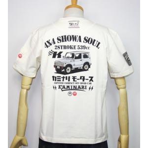 カミナリモータース KAMINARI(カミナリ) 雷 エフ商会 旧車 『2STROKE 539cc ジムニー』半袖Tシャツ KMT-184【ホワイト】(1982)新品|arches