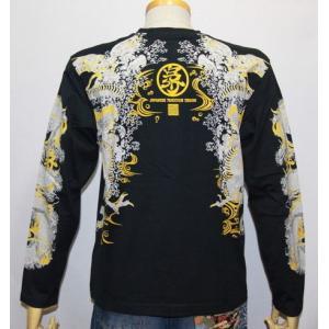爆烈爛漫娘 B-R-M エフ商会 ばくれつ 和柄 『袖龍改 』 長袖Tシャツ 爆裂爛漫娘 RMLT-249【ブラック】(506)新品|arches