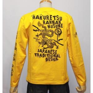 爆烈爛漫娘 B-R-M エフ商会(爆裂爛漫娘 )ばくれつ 和柄 龍神(Doragon God)長袖Tシャツ  RMLT-260【イエロー】(1301)新品|arches