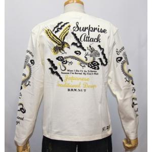 爆烈爛漫娘 B-R-M エフ商会(爆裂爛漫娘 )ばくれつ 和柄 鷹龍(Surprise Attack)長袖Tシャツ  RMLT-263【ホワイト】(1306)新品|arches