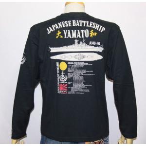 粋狂(SUIKYO)すいきょう / エフ商会 / 和柄 長袖Tシャツ(戦艦大和・ヤマト) SYLT-134【ブラック】(515)新品/送料無料 arches