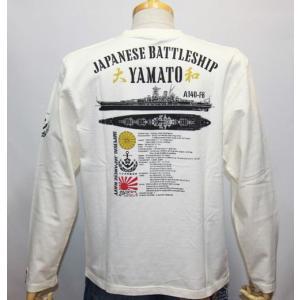 粋狂(SUIKYO)すいきょう / エフ商会 / 和柄 長袖Tシャツ(戦艦大和・ヤマト) SYLT-134【ホワイト】(516)新品/送料無料 arches