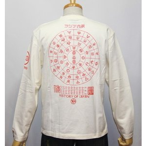 粋狂(SUIKYO)すいきょう / エフ商会 / 和柄 ヲシテ文字長袖Tシャツ SYLT-147【ホワイト】(1312)新品/送料無料 arches